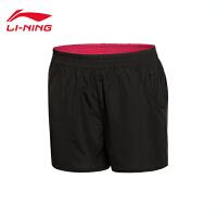李宁运动短裤女士训练系列训练裤夏季梭织运动裤AKSL042