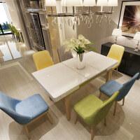 20190402201753341北欧实木餐桌椅组合可伸缩餐桌带电磁炉桌子小户型长方形钢化玻璃