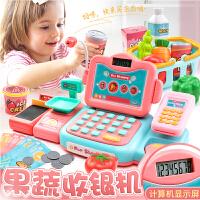 超市收银机儿童玩具宝宝3-6岁女孩女童过家家仿真收银台套装4