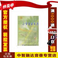 正版包票小学生健身操 2VCD 视频音像光盘影碟片