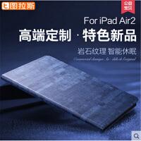 iPad Air2保护套i苹果Pad5/6超薄简约1真皮平板iapd全包壳保护套壳迷你1超薄休眠ipad5/Air保护