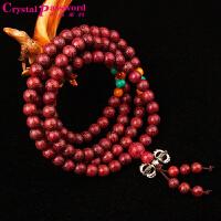 水晶密码CrystalPassWord 天然紫罗兰木佛珠108颗手链TGMY1Q124