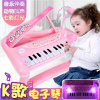 儿童电子琴宝宝早教钢琴1-2-3-4-5周岁6男孩女孩益智带麦克风玩具