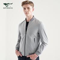 七匹狼夹克外套男士春季新款中青年休闲商务宽松外套男装上衣潮流