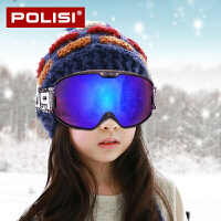 儿童滑雪镜男女童青少年单板近视滑雪眼镜大视野护目镜