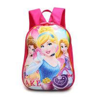 儿童书包幼儿园书包男女童可爱宝宝蛋壳男女孩大中小班双肩背包包
