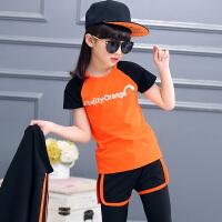 女童运动套装春季外套跑步速干衣中大童儿童健身瑜伽服
