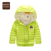 宝宝夹棉棉袄 童装男童冬装中小童韩版加厚纯色拉链横条连帽棉衣