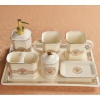 欧式浴室用品陶瓷卫浴五件套漱口杯刷牙杯洗漱套装牙具六件套托盘