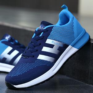 网面男子运动鞋新款舒适轻便百搭鞋子时尚休闲鞋男款跑步鞋