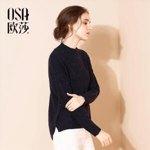 欧莎2017冬装新款半高领套头开叉毛针织衫毛衣女D16039