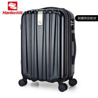 硬箱 万向轮拉杆箱旅行箱男行李箱女登机箱