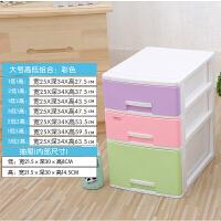多层塑料抽屉式桌面收纳柜盒办公桌面上整理柜杂物储物柜