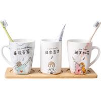 刷牙杯子情侣一对洗漱杯套装可爱漱口杯一家三口家用牙刷杯陶瓷杯