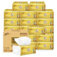 清风 纸巾 原木纯品金装卫生纸餐巾纸婴儿用抽纸3层130抽共24包