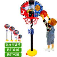 儿童体育玩具家用投篮球架 室内男女孩宝宝可升降篮球框架1-2-3岁
