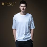 PINLI品立2020夏季新款男装圆领纯棉潮牌体恤打底衫短袖T恤男上衣