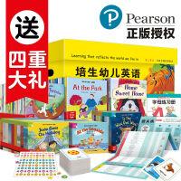 培生幼儿英语大家族·典藏版:全202册(预备级70册+基础级84册+提高级48册+40张认读卡片)