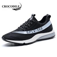 鳄鱼恤运动鞋百搭休闲跑步鞋系带男士低帮鞋舒适男鞋