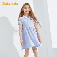 巴拉巴拉女童连衣裙儿童裙子2020新款夏装大童公主裙Polo裙洋气