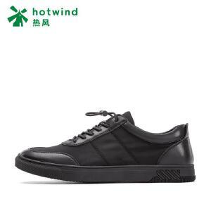 热风hotwind2018新款系带板鞋 平底舒适拼接一脚套男士休闲鞋H13M7131