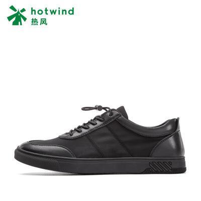 热风hotwind2018新款系带板鞋 平底舒适拼接一脚套男士休闲鞋H13M7131支持30天退换货(不影响二次销售情况下)