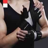 防滑护手半指透气手套 单车器械训练健身手套 杠铃哑铃防滑运动手套