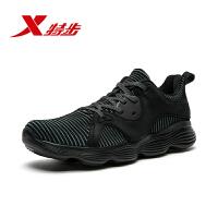 特步男鞋运动鞋男综合训练鞋健身鞋2019年款谢霆锋同款综训鞋982319520680