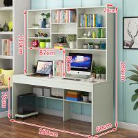 电脑台式桌家用现代简约卧室书柜书桌一体多功能写字桌学习桌组合