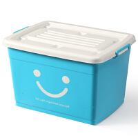 塑料收纳箱大号衣服整理箱加厚大号收纳盒有盖衣物储物箱子汽车后备箱杂物收纳用品
