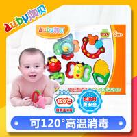 澳贝摇铃 宝宝牙胶463157奥贝婴儿玩具礼盒套装澳贝宝宝玩具礼物