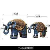 大象摆件风水象一对客厅酒柜装饰品创意美式摆设乔迁新居礼品