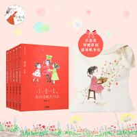 新版・小香咕全传1-5册(套装共5册)