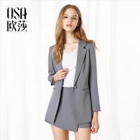 欧莎2017秋装新款女装小西装+裤裙简约条纹OL气质套装C15008