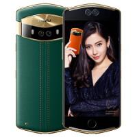 Meitu 美图V6 6GB+128GB 自拍美颜 全网通 移动联通电信4G手机 双卡双待 美图V6