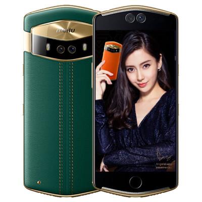 Meitu 美图V6 6GB+128GB 自拍美颜 全网通 移动联通电信4G手机 双卡双待 美图V6支持礼品卡,赠送指环支架,顺丰配送