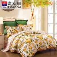 富安娜家纺 全棉四件套纯棉 1.8m床上用品夏天双人床单被套 聆听花开