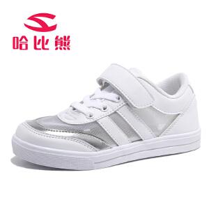 哈比熊镂空童鞋男童鞋女童鞋夏季儿童鞋儿童运动鞋休闲鞋男潮