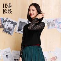 OSA欧莎2017春女春装新款女装拼接蕾丝气质毛针织衫A16013