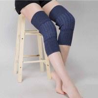 羊绒护膝保暖老寒腿男女士羊毛秋冬季老人四季防寒羊绒护膝