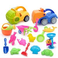 儿童沙滩玩具车套装桶宝宝玩沙挖沙漏大号铲子戏水洗澡工具