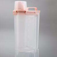 洗衣粉收纳桶有盖家用小号罐塑料装洗衣粉的盒子容器瓶