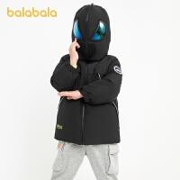 【3件35折价:201.2】巴拉巴拉童装男童羽绒服宝宝冬装儿童外套连帽造型中长款