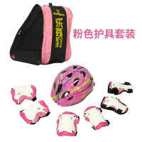 儿童全套装滑板车头盔自行车旱冰鞋溜冰鞋护具轮滑护具