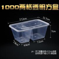 【家装节 夏季狂欢】长方形圆形1000ml多格一次性餐盒快餐外卖盒打包碗透明便当饭盒
