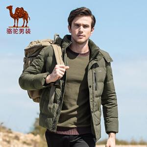 骆驼男装加厚羽绒服   冬季时尚可脱卸帽纯色休闲外套男