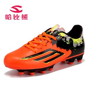 【618大促-每满100减50】哈比熊新款男童足球鞋儿童休闲运动鞋中大童户外运动鞋