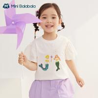 迷你巴拉巴拉儿童短袖T恤2021夏季新款女童荷叶袖美人鱼亮片图案T