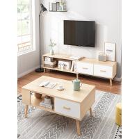 【海格勒】简约现代电视柜茶几组合北欧小户型客厅家具卧室简易实木电视机柜