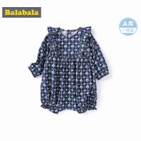 【1件5折价:74.95】巴拉巴拉婴儿连体衣新生儿宝宝衣服外出哈衣爬爬服抱衣纯棉三角衣
